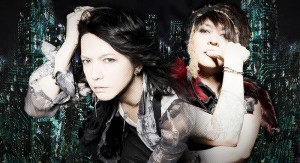 VAMPS-official