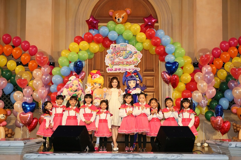 "AKB48・まゆゆ、""憧れの世界""へ出演決定に喜び爆発!「来世まで持っていきたい」サムネイル画像"