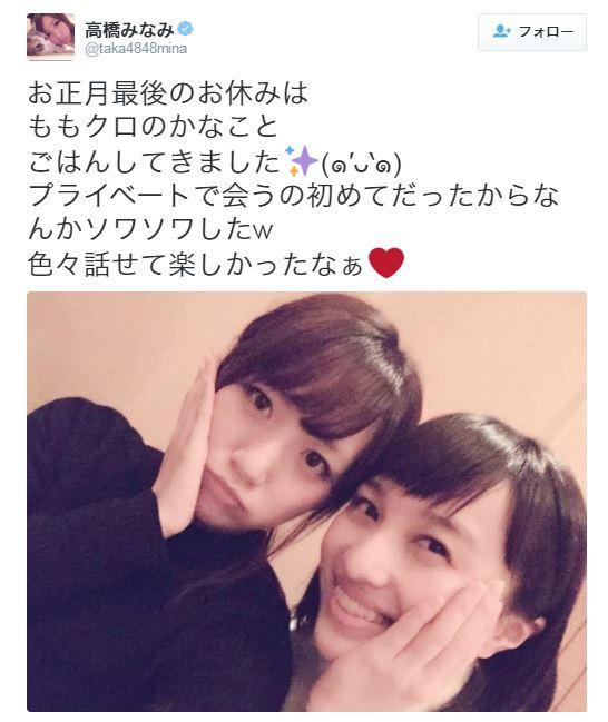 AKB48・高橋みなみ×ももクロ・百田夏菜子が初プライベートご飯。田中将大投手も「素晴らしいツーショット!」サムネイル画像