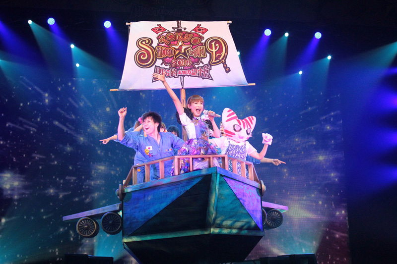 """合言葉は「未来に向かって生きるぞ!」中川翔子""""レベル29""""を祝うバースデーライブ開催サムネイル画像"""