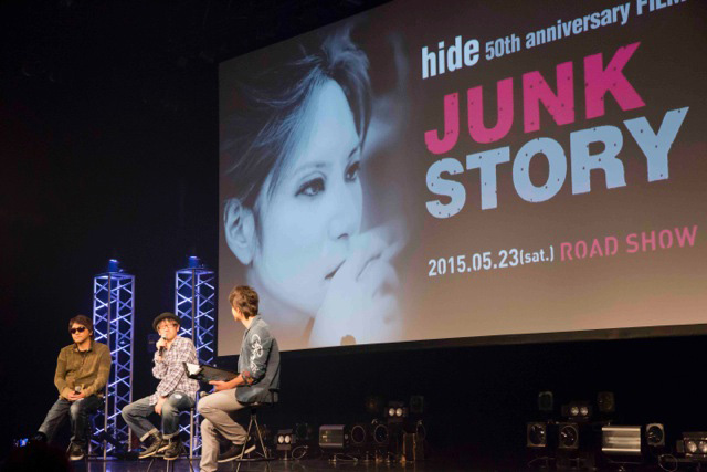 hide 初のドキュメンタリームービー「hide 50th anniversary FILM『JUNK STORY』」にYOSHIKI(X JAPAN)のインタビュー出演を発表サムネイル画像