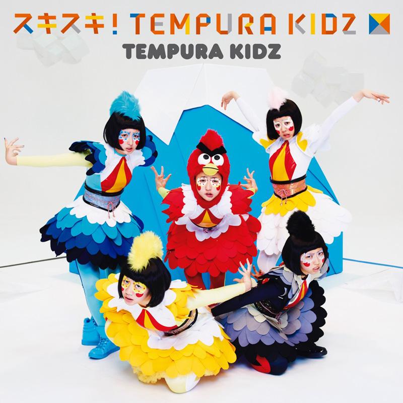 TEMPURA KIDZ 全世界39ヶ国でついに楽曲配信スタート!!世界で大人気のAngry Birds Fight!コラボレーションソングサムネイル画像