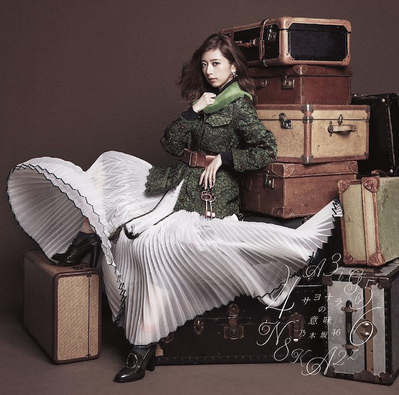 AKB48以外の認定は9年ぶり。乃木坂46グループ初のシングルミリオン達成に卒業発表の橋本奈々未「やり残したことはない」サムネイル画像