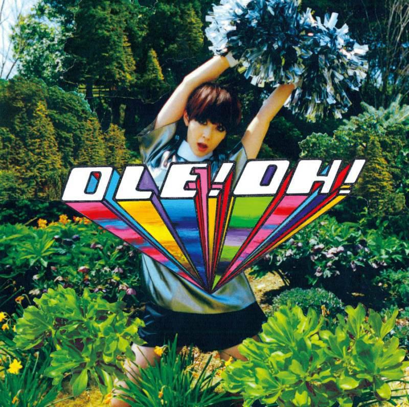 木村カエラ 1年8か月ぶりのニューシングル『OLE!OH!』ビジュアルが解禁サムネイル画像