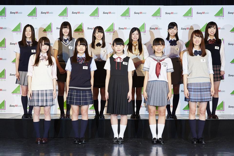 欅坂46のアンダーグループ、けやき坂46(ひらがなけやき)の合格者11名が発表サムネイル画像