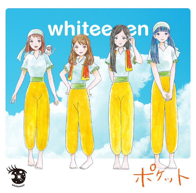 whiteeeenが映画「シンドバッド」キャラ化!?新作CDジャケットを手掛けたのはアニメ界の匠。サムネイル画像
