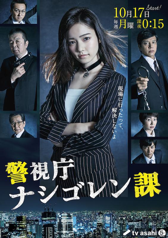 AKB48ぱるるがセンターで披露したドラマ挿入歌が「マジ好き過ぎてヤバい」「ダウンロードしたい」と早くも話題にサムネイル画像
