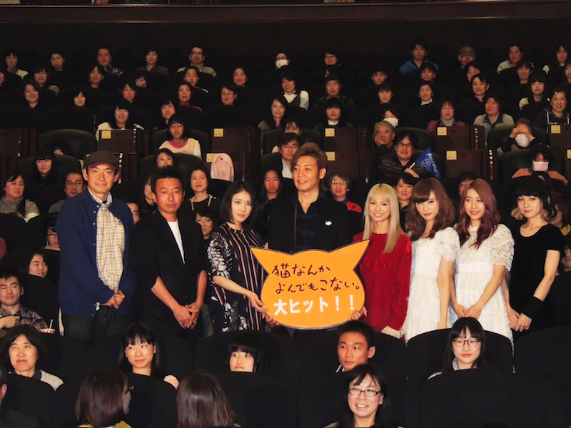 風間俊介、松岡茉優、SCANDALらが映画「猫なんかよんでもこない。」初日挨拶で作品への思い語るサムネイル画像