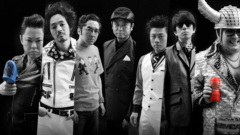グループ魂 20周年記念に人名アルバム「20名」発売!11年ぶりの野音ライブもサムネイル画像