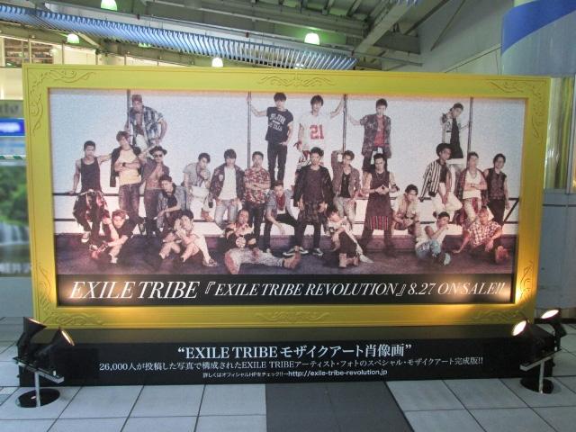 EXILE一族、26,000人が東京の街に出現!?サムネイル画像