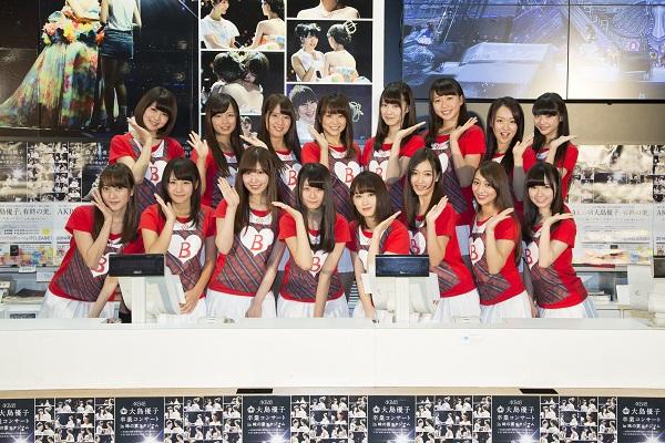 "AKB48は時給1,000円?!""バイトAKB""メンバー、初仕事は大島優子卒業コンサートDVDのお渡し会サムネイル画像"