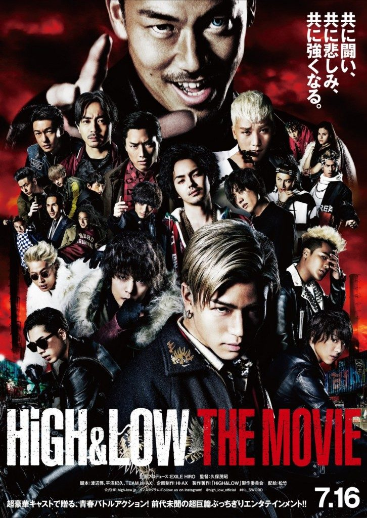 EXILE、三代目JSBら総出演!「HiGH&LOW THE MOVIE」公開記念特別番組で、イケメン全キャスト集合の完成披露試写会の模様も大公開サムネイル画像