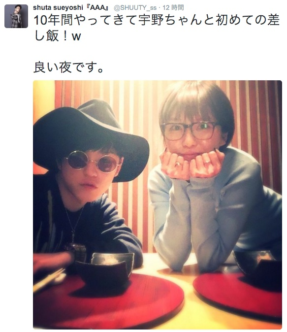 AAA・末吉秀太と宇野実彩子、10年で初めて2人きりで食事!記念の2ショット写真を公開
