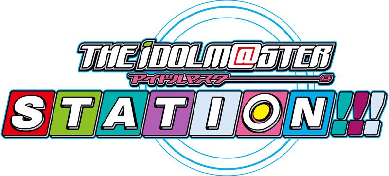 アイドルマスター発!アイステ&シンデレラのラジオ番組が10月8日から同日スタートサムネイル画像