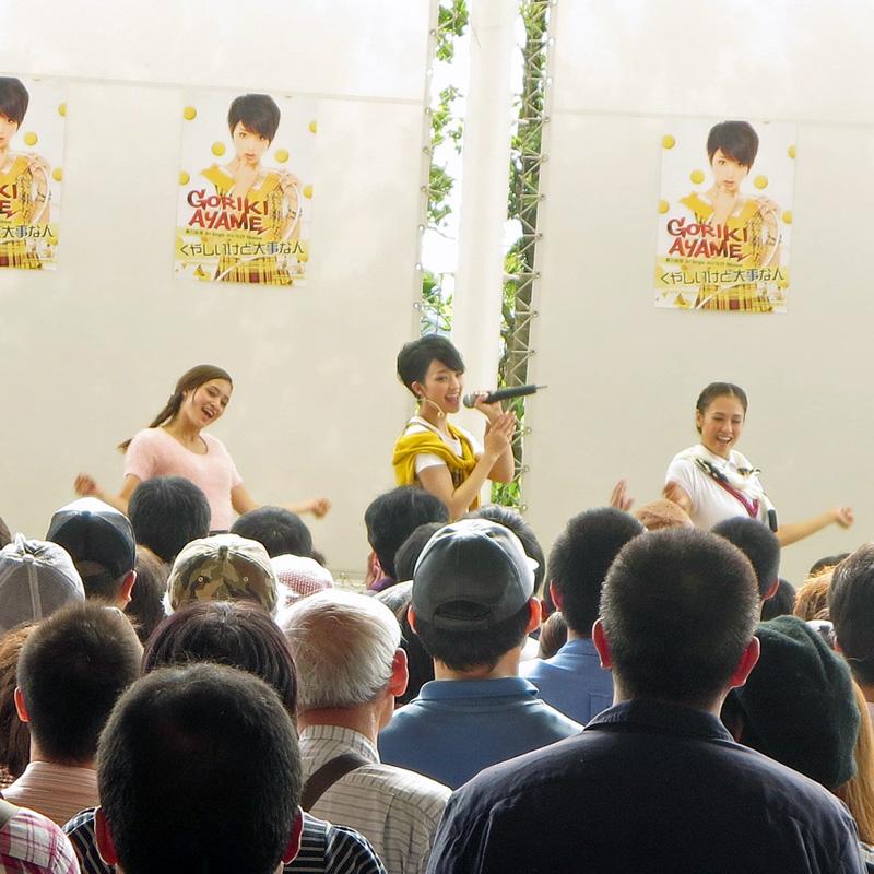 """剛力彩芽 生の""""ラケットダンス""""を初披露!!リリースイベント&握手会スタートサムネイル画像"""