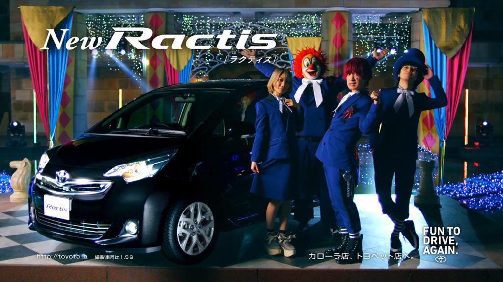 SEKAI NO OWARIが満天の星空のもと、ラクティスに乗ってドライブへサムネイル画像