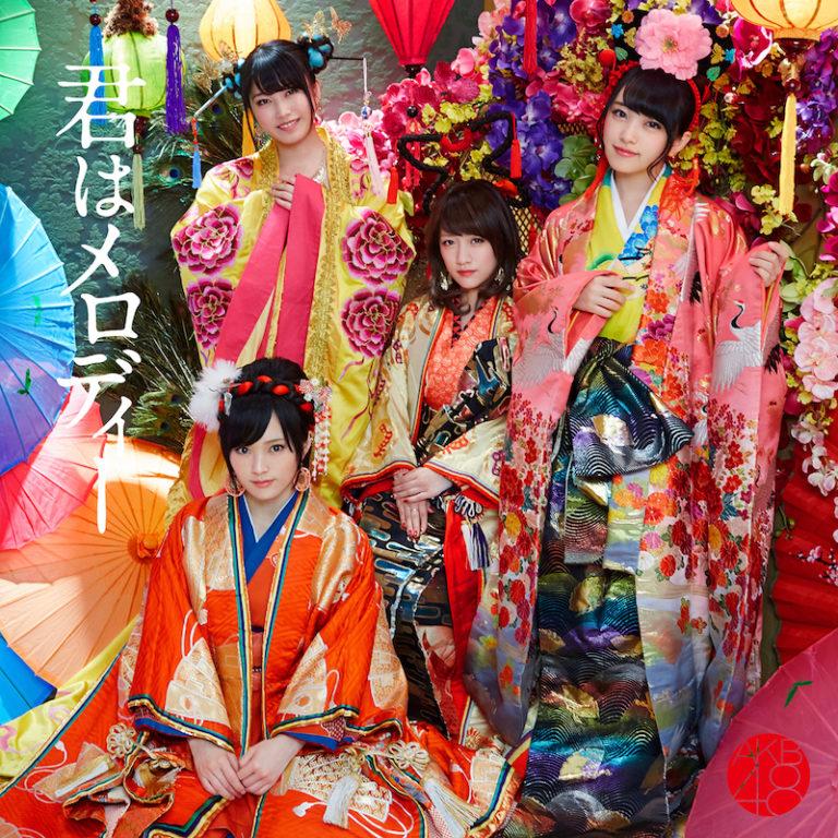 AKB48・総監督の横山由依、メンバーの衝撃告白連発に「すごく風紀が乱れてますね」サムネイル画像