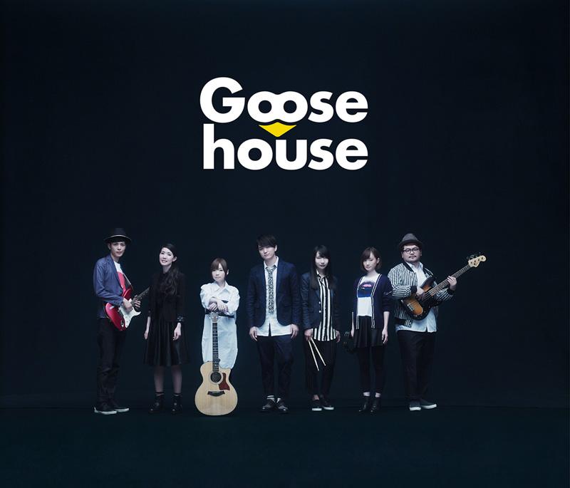 【海外反応】アニメ「四月は君の嘘」主題歌を歌うGoose house(グーズハウス)って?海外からの絶賛の声サムネイル画像