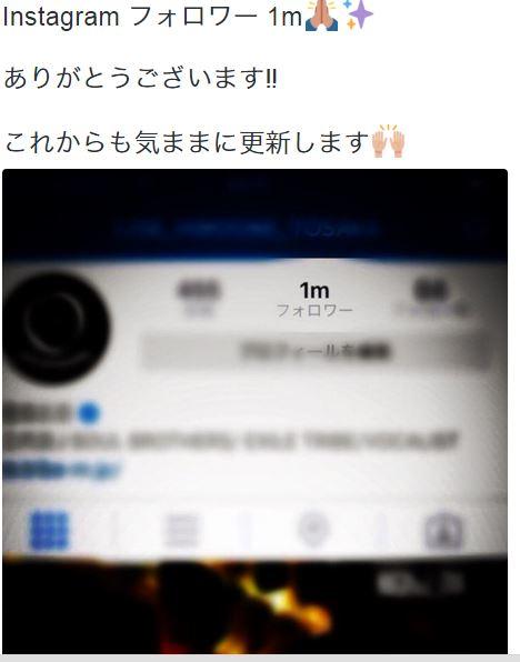 三代目JSB・登坂広臣、インスタグラムのフォロワー数が100万突破!Twitterと合わせて210万フォロワーにサムネイル画像