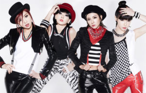 2ne1_crush_arph_suba_small-jpg