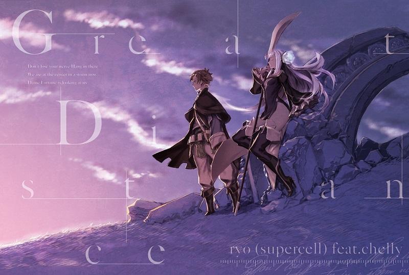 ryo (supercell)最新作、ニンテンドー3DSオリジナル「テーマ」発売開始サムネイル画像