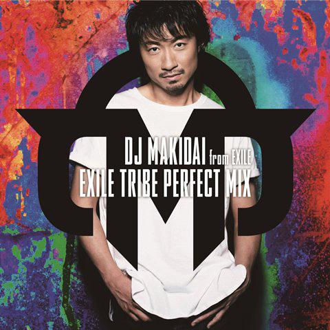 DJ MAKIDAI、3年振りにMIX CDのリリースが決定!GENERATIONSやE-girlsとコラボした新曲も収録予定サムネイル画像