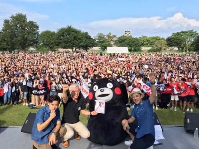 C&K史上最大のフリーライブ開催。熊本地震以降最大規模、熊本城に5,000人を動員。サムネイル画像