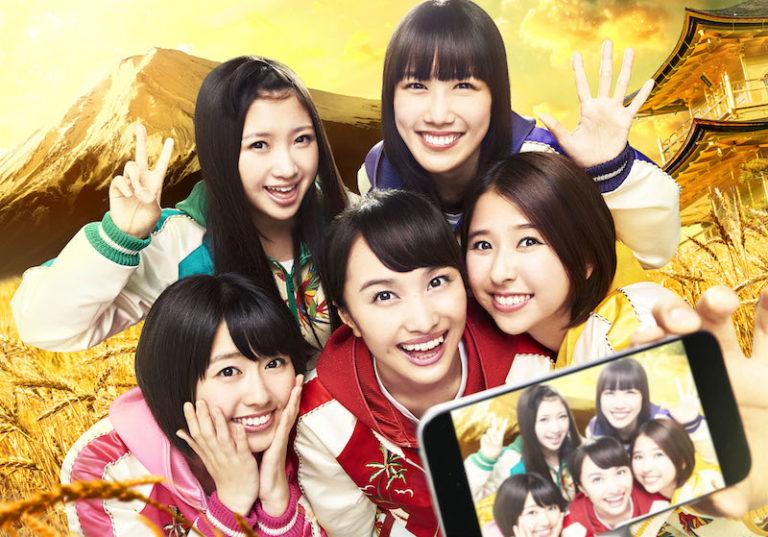 「べっぴんさん」ももクロ・百田夏菜子、芳根京子演じるすみれとの再会に「友達って本当に大事」。留袖姿も披露サムネイル画像