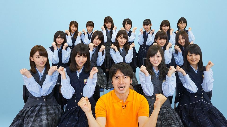 乃木坂46、新曲が高校生クイズ応援ソングに決定!地区予選で生披露も予定。「イメージにぴったり」「背中を押せたら」サムネイル画像