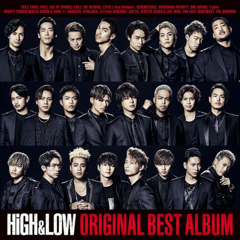 またもや豪華アーティストが共演!「HiGH & LOW ORIGINAL BEST ALBUM」に収録されるMVが二本同時解禁サムネイル画像
