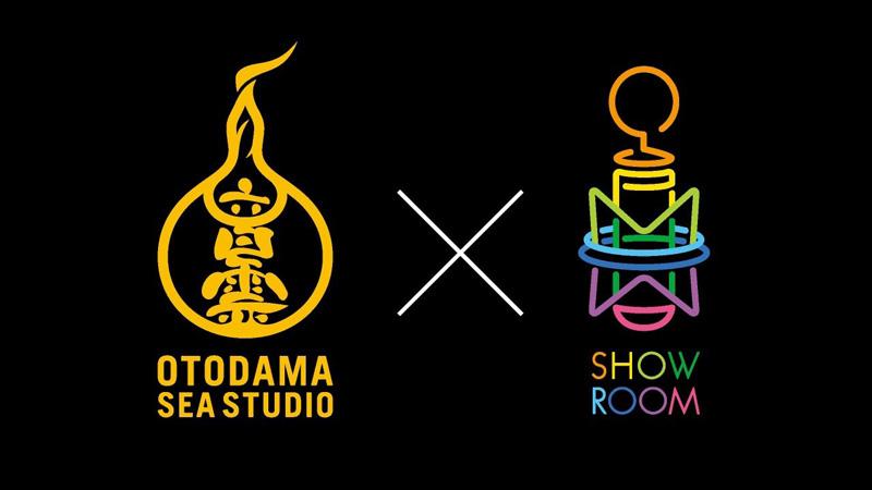 OTODAMAイベントのオープニングアクト出演権をかけたオーディション開催!第二弾応募受付中サムネイル画像