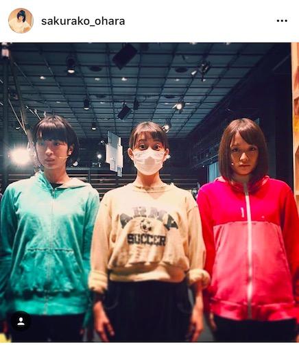 大原櫻子、高畑充希・門脇麦との「信号機」3ショット写真公開に「3人とも可愛すぎ」「こんな信号絶対に突っ込む」