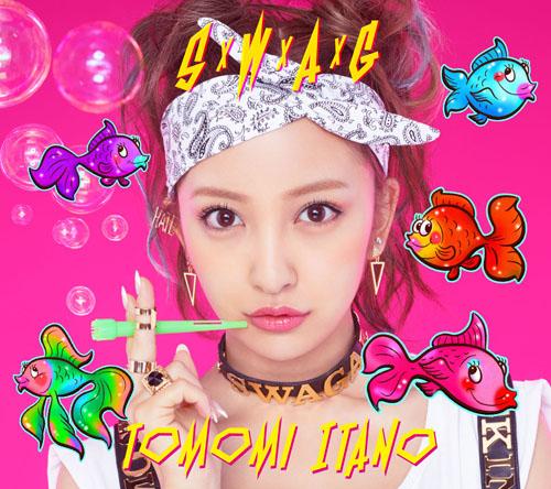 板野友美、ソロ集大成アルバムの全曲視聴特設サイトがOPEN、秘蔵映像の公開もサムネイル画像
