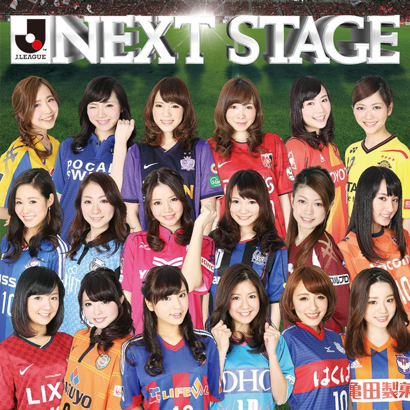 W杯イヤーに、Jリーグは発足21周年!日本サッカーを彩った楽曲を集めた応援アルバムリリースサムネイル画像