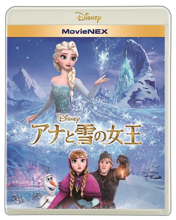 『アナと雪の女王MovieNEX』が予約100万枚突破!サムネイル画像