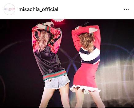 AAA宇野実彩子・伊藤千晃、美脚&完璧ヒップライン写真公開で「みさちあのスタイルの良さ」「かわいすぎ」サムネイル画像