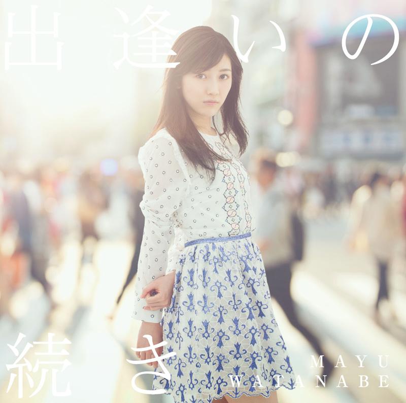 まゆゆ新曲『出逢いの続き』ジャケットは、まさかの渋谷の交差点で!?サムネイル画像