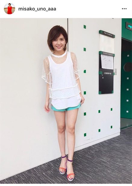 AAA・宇野実彩子、過去はまさかのオネエ!?惜しみない美脚披露オフショットも公開で「ほんと脚綺麗」サムネイル画像