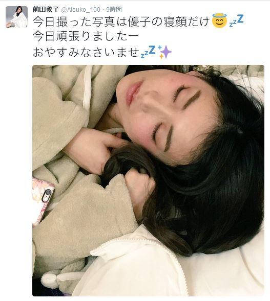 前田敦子が、大島優子の寝顔写真を公開サムネイル画像