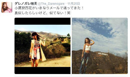 ダレノガレ明美が、自分に憧れるアイドルを「似てない」とTwitterで一刀両断サムネイル画像