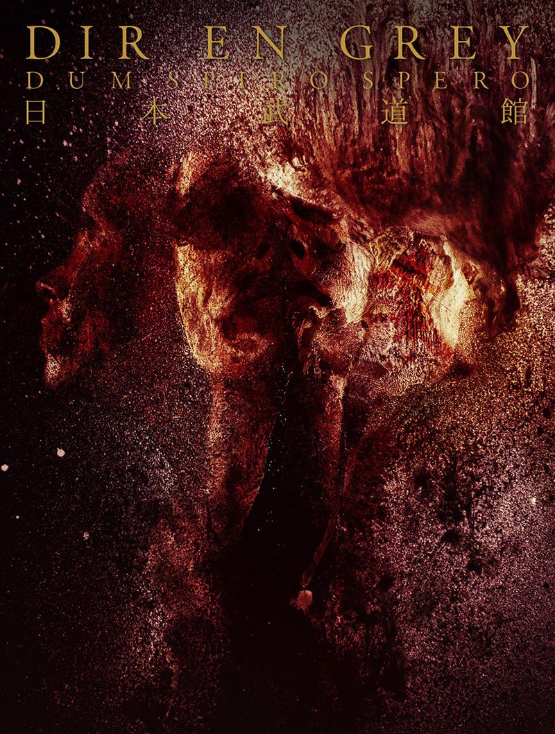 DIR EN GREY、アルバムにリンクした武道館ライブBlu-ray / DVDジャケット公開サムネイル画像
