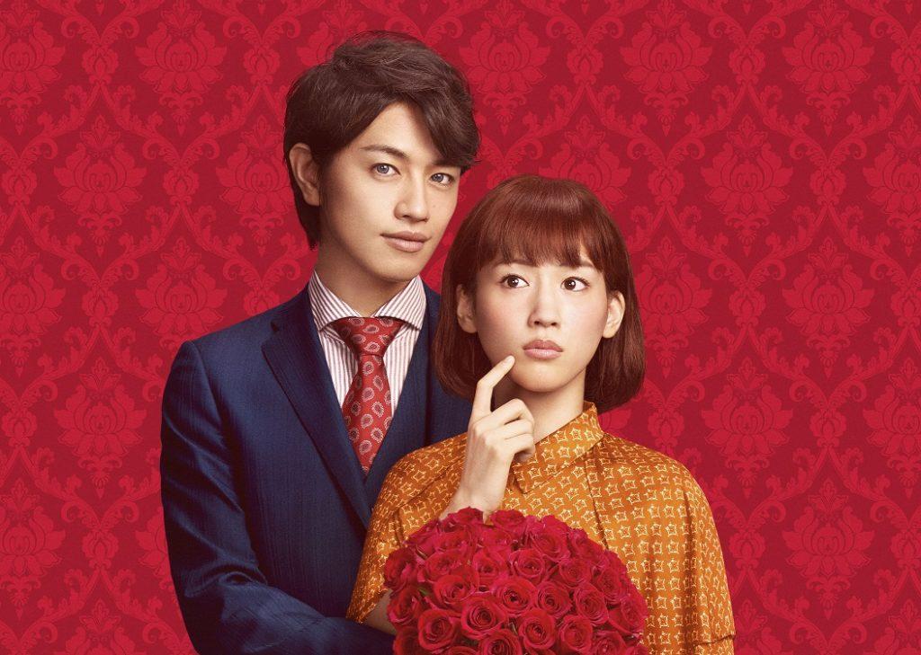綾瀬はるか・斎藤工出演映画「高台家の人々」主題歌に西野カナが決定サムネイル画像