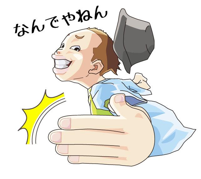 ハジ→がオフィシャルLINEスタンプをリリースサムネイル画像