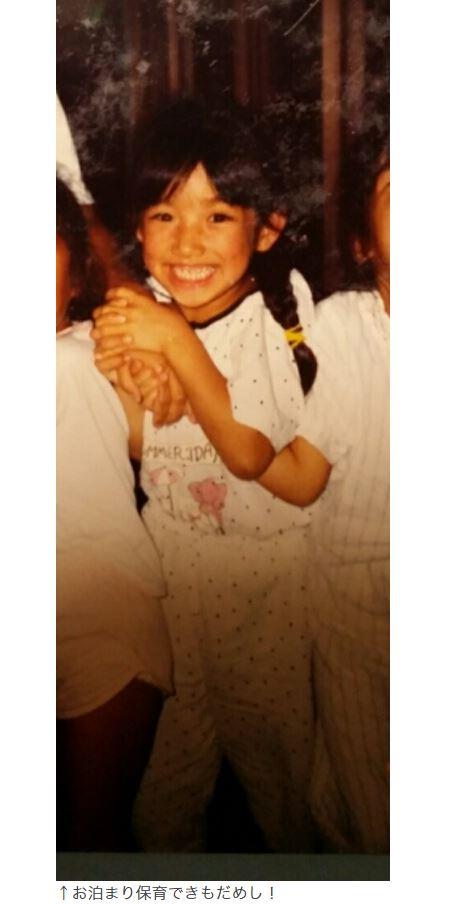 後藤真希、子供時代の写真公開で「小さい時から既に美人!」「やっぱレベルが違う」の声サムネイル画像