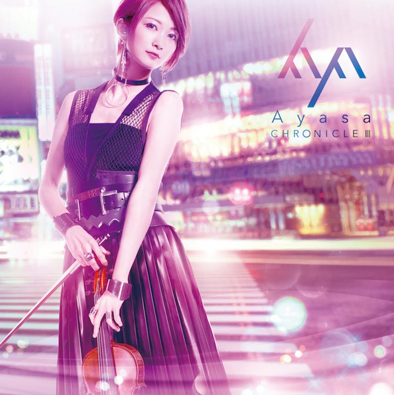 美しすぎるヴァイオリニスト「Ayasa」と謎の音楽集団「nowisee」コラボ音源が発売サムネイル画像
