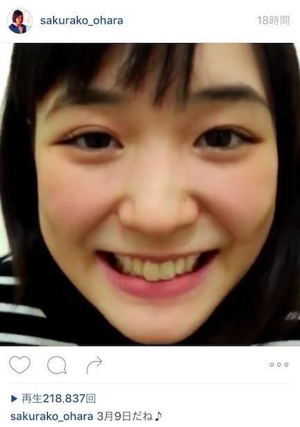 大原櫻子、記念日動画が「どアップやばい」「何回も見ちゃう」と話題にサムネイル画像