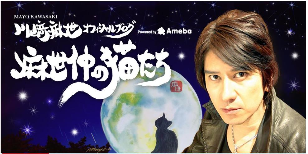 川崎麻世、SMAP報道に「解散しないで欲しい」サムネイル画像