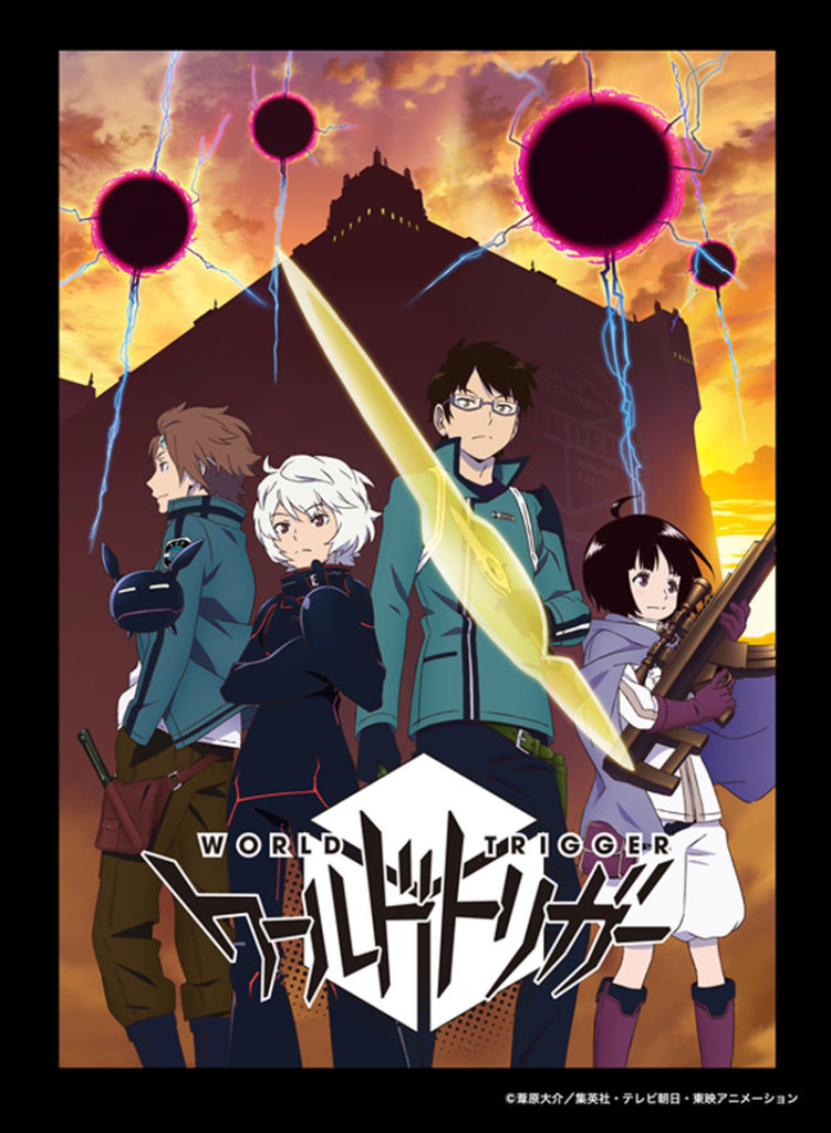 ソナーポケットの新曲「GIRIGIRI」がテレビ朝日系アニメ「ワールドトリガー」主題歌に決定サムネイル画像