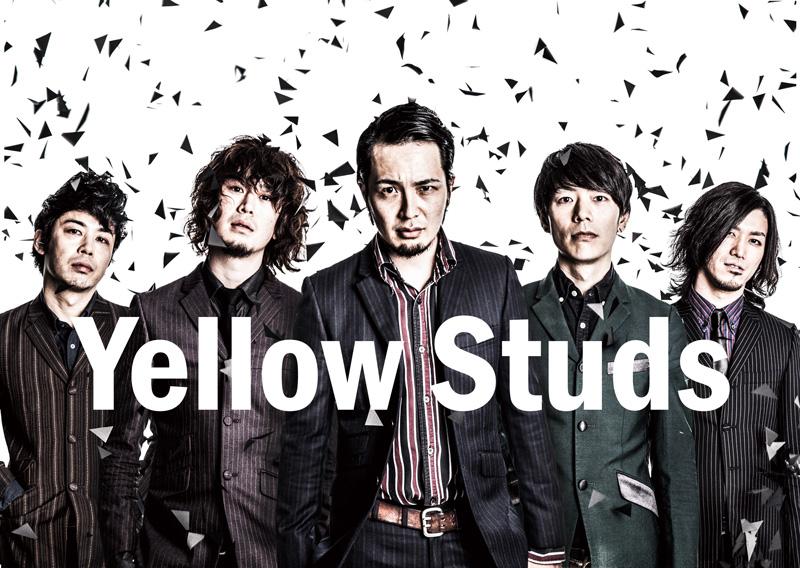 Yellow Studs、方位磁針ツアー2015 FINAL「ごくつぶしが鳴く夜」を、渋谷WWWで1月23日に開催サムネイル画像