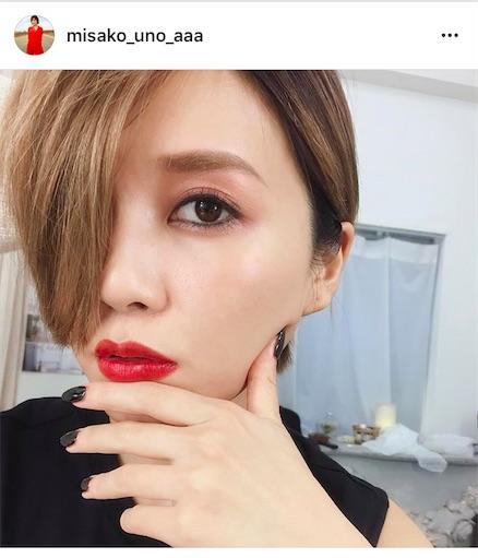 AAA宇野実彩子、雰囲気一変!モードなショートヘア姿写真公開で「誰かと思ったー!!」「シックでカッコいい」サムネイル画像